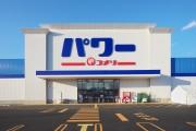 コメリパワ―苫小牧東店-2