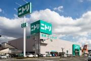 ニトリ福島店-2